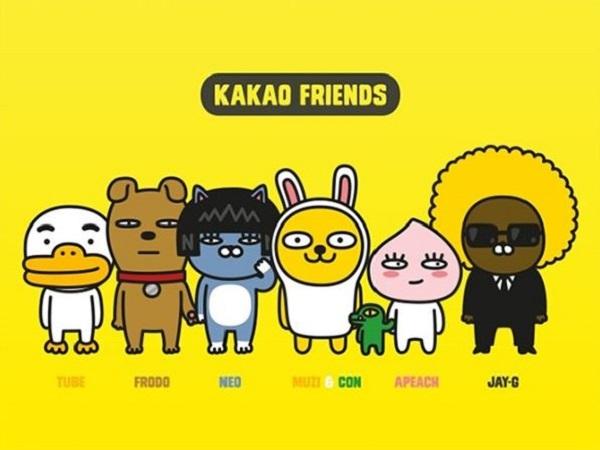 kakaotalk-friend